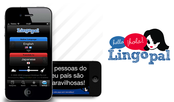 How to learn a language in a month for free without books,  digitally! (3/3)
