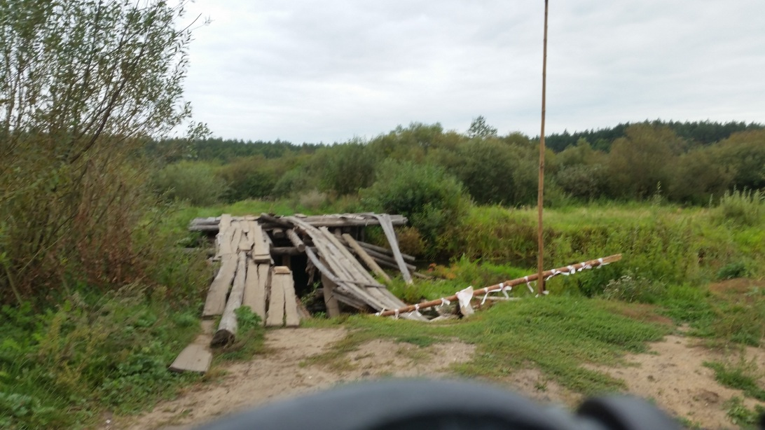 Wooden bridge with slit in the middle
